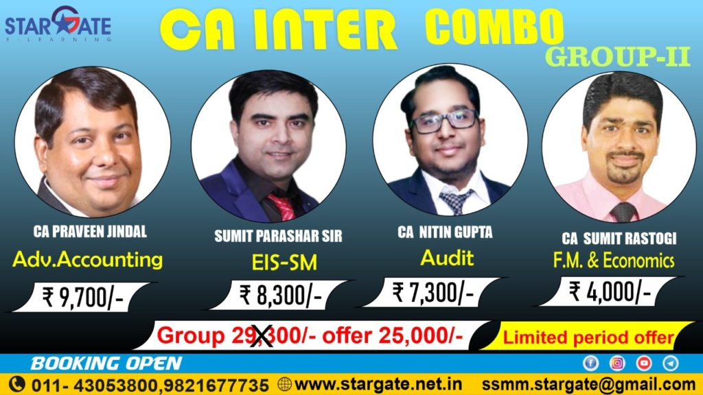 CA INTER COMBO (ADV. ACCOUNTING, EIS-SM, AUDIT, F.M. & ECONOMICS)
