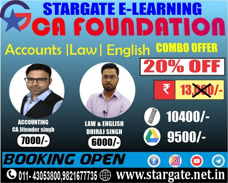 CA FOUNDATION (ACCOUNTS, LAW, ENGLISH) COMBO OFFER