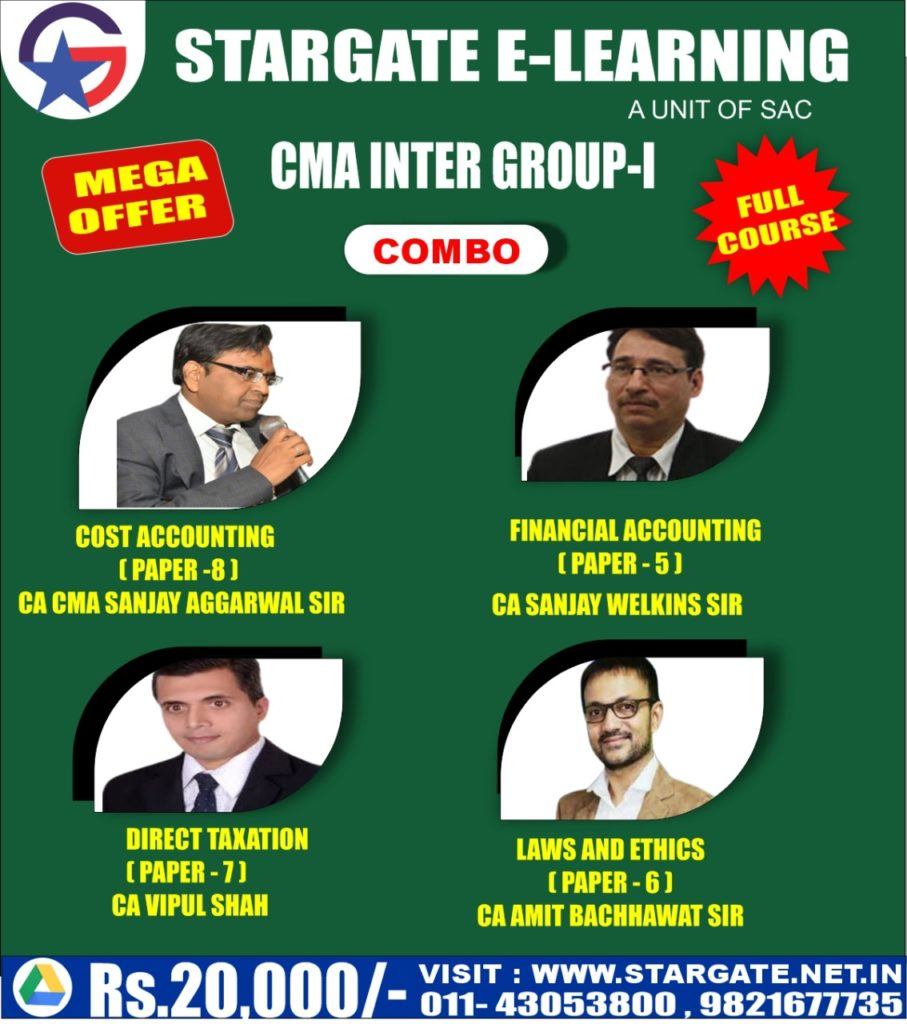 CMA INTER GROUP 1 COMBO OFFER
